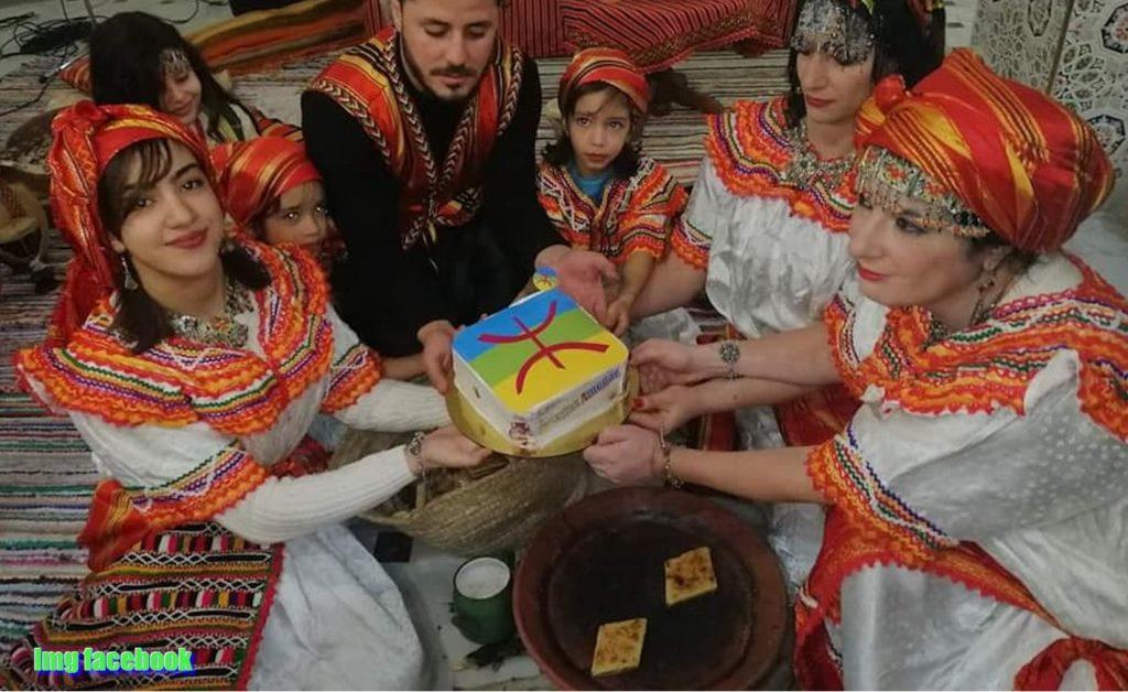 Yenayer 2971